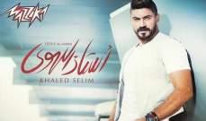 """خالد سليم يستعد لطرح ألبومه الجديد """"أستاذ الهوى"""""""