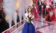 ألينا سانكو ملكة جمال روسيا لعام 2019