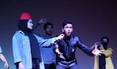 مسرح إسطنبولي يختتم مشروع الثقافة والفن من أجل التغيير الإجتماعي