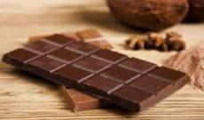 هذا تأثير الشوكولاتة على القلب