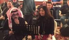 نوال الكويتية وعبد الله الرويشد يجتمعان لهذا السبب