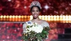 انتخاب كليمانس بوتينو ملكة جمال فرنسا لعام 2020