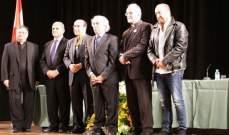 وسام رئاسي لـ الياس الرحبّاني