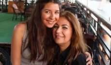 ميرفت زكريا إحدى ضحايا الطائرة المصرية