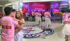 35 ساعة من الرقص المتواصل في عيد الحب في تايلاند