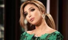 بالصورة- أروى تكشف تفاعل السعوديين معها في كواليس تصوير