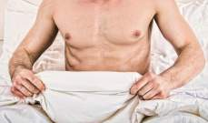 الرجال الذين يقذفون هذا العدد من المرات هم الاقل عرضة للسرطان