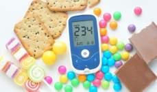 عنصران هامان للوقاية من السكري