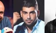 عماد قانصو ينظم حفلاً ضخماً ليلة رأس السنة