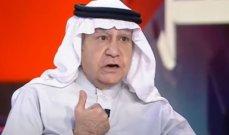 تركي الحمد يثير الجدل بسبب اليهود وإساءته للنبي.. ومطالبات بمحاسبته