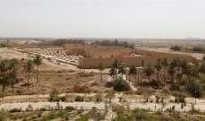 إدراج مدينة بابل ضمن مواقع التراث العالمي