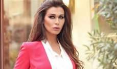 نادين الراسي تصدم متابعيها بصور جريئة جداً.. شاهدوها