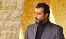 باسم ياخور يتغزّل بزوجته-بالصورة