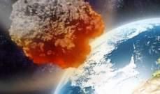 كويكب يمر الأربعاء بمحاذاة الأرض فهل يرتطم بها؟