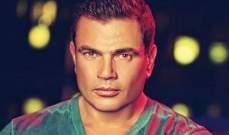 """عمرو دياب يستعد لطرح أغنيته الجديدة """"بلاش تبعد"""""""
