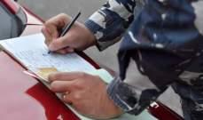 خاص الفن- إقفال مقهى المرشح السابق للإنتخابات النيابية وتحرير ضبط بزوجته المذيعة