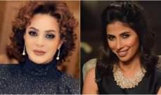 سخرية كبيرة من سوزان نجم الدين وروبي بسبب هذه الصور