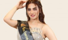 """أول ملكة تتوج """"عن بعد"""".. مهرة محمد ملكة جمال السياحة الدولية"""