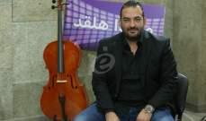 """خاص الفن- طارق كرم يكشف بعض تفاصيل دور العمر: """"سعيد الماروق يُبدع"""""""