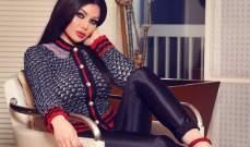خاص الفن- مفاوضات مع هيفا وهبي لتظهر في مسلسل حسن الرداد فهل توافق؟