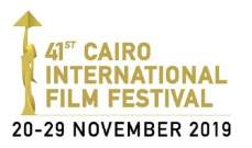 خالد الصاوي وأحمد داوود ودينا الشربيني يقدمون حفل إفتتاح مهرجان القاهرة السينمائي