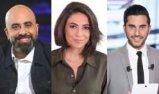 بيار رباط وهشام حداد سخّفا الثقافة الجنسية وإستهزءا بـ ساندرين عطا الله.. وهل يفيد الإعتذار؟