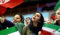 ضجة كبيرة في إيران بسبب اليوم العالمي للمرأة...وما علاقة الرقص بالموضوع؟