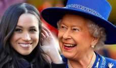 الملكة إليزابيث مستاءة من ميغان ماركل وتراقبها عن قرب