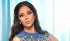 بلقيس تتعرّض للإنتقادات بعد تسوقها لطفلها من أميركا.. بالفيديو
