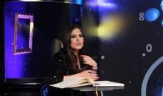 رندلى قديح: أفضل مسلسل الهيبة ومع وائل جسار سأقف في صف الرجل ضدّ المرأة