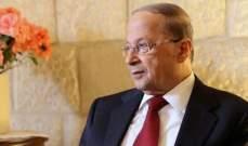 النجوم يعلقون على ما حدث مع الرئيس عون في القمة العربية