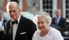 نقل الأمير فيليب الى المستشفى