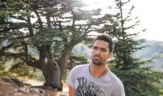 هادي بو عياش: