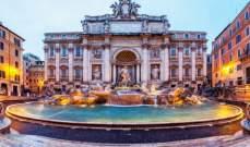 أموال النّافورة الإيطاليّة تتجه الى بلدية العاصمة
