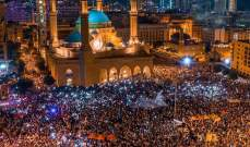 التراشق الإعلامي بين المشاهير.. مؤسف ومُعيب