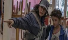 """بطل """"كفرناحوم"""" الطفل زين برفقة ليدي غاغا-بالصورة"""