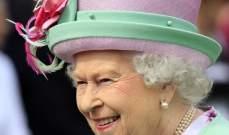 """الملكة اليزابيت تعترف :""""أستعين بأحفادي لاستعمال الكومبيوتر"""""""