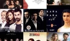 ايرادات الدراما التركية تصل الى 750 مليون دولار عام 2023