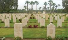 امرأة بريطانية لم تتحمل الحياة من دون زوجها ما دفعها للانتحار عند قبره