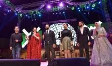 """إفتتاح مهرجان الفحيص بأوبريت """"القدس في قلوب الهاشميين"""""""