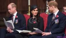 الأمير ويليام ينتقم من شقيقه الأمير هاري بسبب زوجته ميغان ماركل