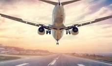 إستيقظت لتجد نفسها وحيدة على متن الطائرة!