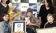 """ياباني يدخل """"غينيس"""" كأكبر معمر في العالم.. فكم يبلغ عمره؟"""