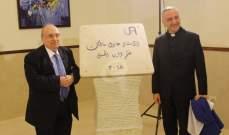 عادل مالك علم من أعلام الزمن الجميل مكرماً في لبنان