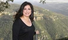 """خاص الفن- هبة القواس تستعد لتصوير """"لبنان عد أملاً"""" وهذا ما قالته عن العمل"""