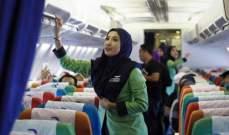 منع شركة طيران من تسيير رحلاتها في ماليزيا