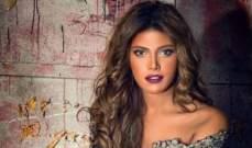 """ريهام حجاج: دخلت مرحلة جديدة في حياتي مع """"كارمن"""""""
