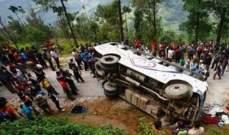 مقتل 25 فناناً هندياً في حادث سير