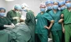 سيلفي في غرفة العمليات تتسبب في طردهم جميعاً