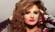 باسكال مشعلاني تكشف عن بوستر ألبومها الجديد.. بالصورة